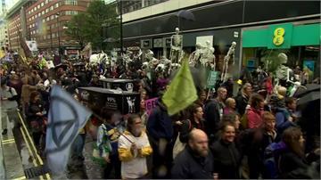 環團要求宣布氣候緊急狀態!布魯塞爾示威爆衝突