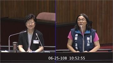 金門立委陳玉珍語出驚人 稱「台灣是地區已實行一國兩制」