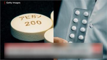 瑞德西韋成日本首款武肺重症治療藥物 法匹拉韋估本月可獲批准
