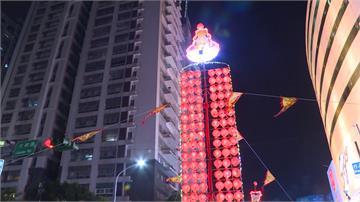 中壢水燈排遶境百年傳統 鄭文燦共襄盛舉