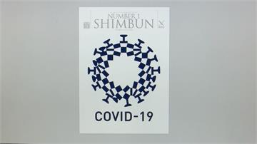 雜誌封面改奧運標誌為武漢病毒圖 東奧要求回收遭拒絕