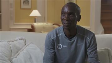 馬拉松「破二」後首度專訪 基普喬蓋:運動帶來正向影響