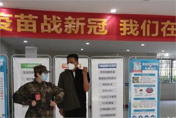 武漢肺炎疫苗人體實驗 108名中國自願者和研發專家完成接種