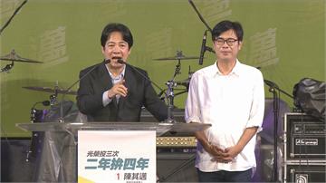 快新聞/賴清德選前之夜站台 曝「就是陳其邁」派人前往武漢了解疫情