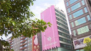 粉紅建築超吸睛!雄獅旗艦店外牆刷上「台灣粉」