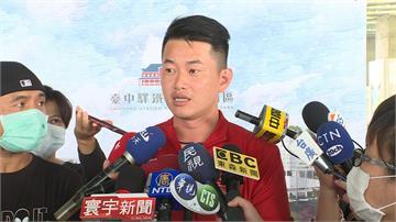 快新聞/被「以中國人為榮」的人罷免 陳柏惟霸氣回應:是我身上的勳章