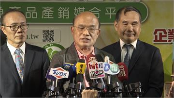 郭台銘向蔡總統下辯論戰帖 蘇貞昌:先兌現投資台灣承諾