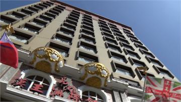 疫情衝擊觀光業!漢來飯店擬全面減薪18%