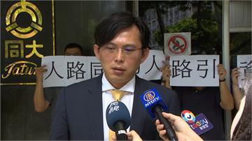 黃國昌赴大同換出席證 工會舉牌批演戲