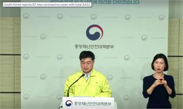 南韓境外移入案例增加 22起歐洲班機全面篩檢