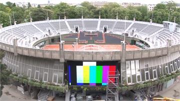 不打閉門賽!法網7月9日起售票 決賽可讓1萬人進場