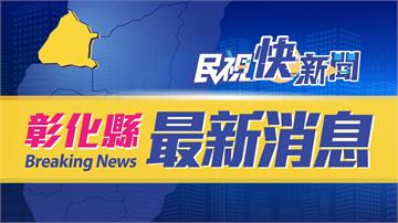 快新聞/男攜3子女疑似輕生 警消到場4人明顯死亡
