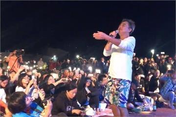 陳昇綠島演唱會 船班取消唱完「關島」