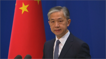 快新聞/蓬佩奧狂轟中國 北京:對他危害世界和平的瘋狂行為說「不」