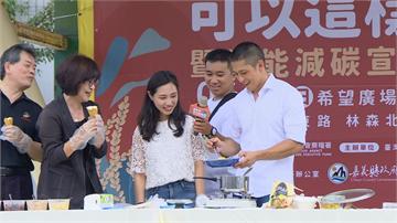 快新聞/吳怡農下廚煮「米麵條」給民眾試吃 自爆在家被叫...「飯桶」