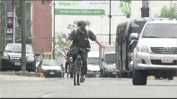 疫情改變生活 委內瑞拉棄汽車改騎自行車