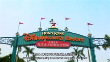 香港迪士尼重開管控人數 遊客須事先預約