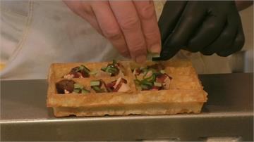 鵝肝醬、龍蝦成醬料!比利時「鹹味鬆餅」爆紅