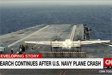 美軍運輸機墜毀 8人獲救3失蹤