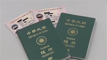 護照改「Taiwan」?蘇貞昌:要國人、朝野有共識