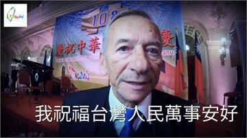捷克議長柯佳洛訪台前猝死!家屬翻遺物後爆:中國威脅是主因