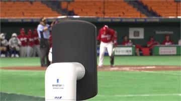 福利比到現場多?球迷視訊看球賽 賽後還能跟球員通話
