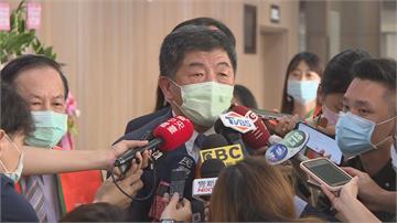 美日政要來台免隔離 陳時中:若有感染我負責