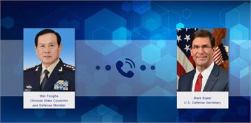 美中國防長通話 就台海南海表達關切