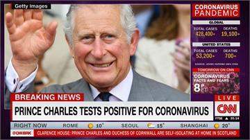 71歲查爾斯王子染疫隔離中!白金漢宮:無法確定如何感染