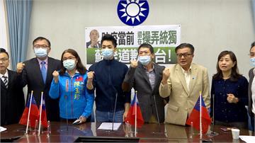 國民黨護航陳玉珍「台灣非國說」!綠委酸:打人喊救人