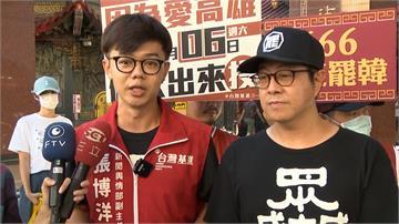 吳斯懷嗆罷免過關市政將空轉 罷韓團體:適可而止