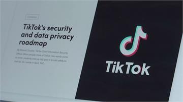 9月15日前敲定!與川普談話後 微軟繼續討論收購TikTok
