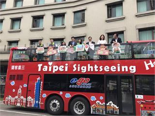 台灣旅遊史上最高CP值包車服務!e-go挑戰1000車次大關