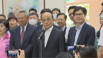 快新聞/中選會預計週五公告罷韓結果 蘇貞昌:政院會立刻宣布代理市長