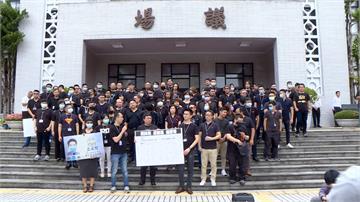 國民黨團助理穿黑衣抗議 王定宇反嗆:藍委是無能慣老闆