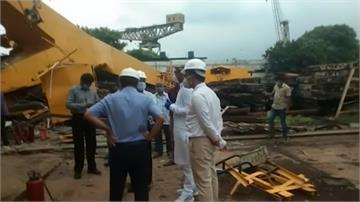 印度造船廠吊車倒塌 至少11死5傷
