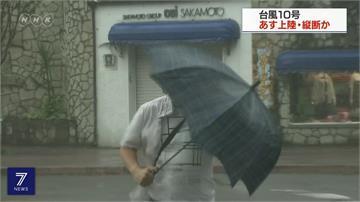 柯羅莎撲日!豪雨亂交通焚風創高溫