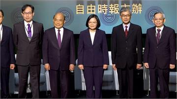 出席論壇拚資金投入 蔡英文:台灣資本市場體質健全