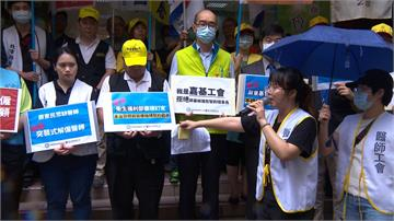 不滿屏基工會理事長遭解雇 醫療工會抗議控打壓