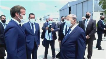 法國總統飛抵貝魯特 承諾組織國際救援
