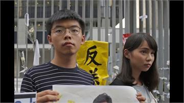 反送中/獲釋後首發聲!黃之鋒:港人基本權利和集會自由已遭侵蝕