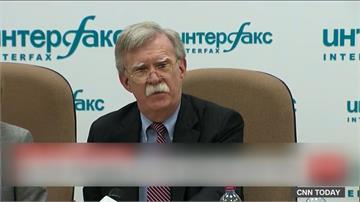 波頓拜會蒲亭 美俄總統預計11/11再會面
