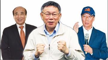 郭柯王選在宗教活動會面 背後疑有統戰勢力?