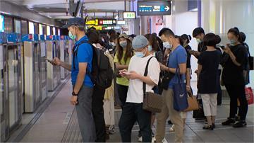 6/7全台解封!捷運可不戴口罩 雙鐵有條件開放飲食