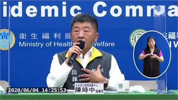 武漢肺炎疫情曝「逛醫院」亂象?陳時中:不能用就診率判定健保被浪費