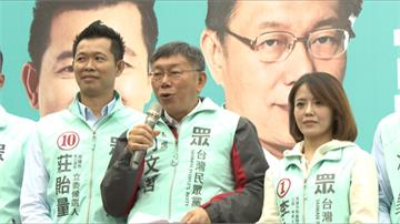 「中國官員比台灣好」惹議 柯文哲:改新加坡就沒事了