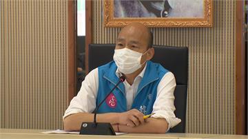 韓國瑜下課!藍軍人數優勢取消臨時會 綠營議員不滿抗議