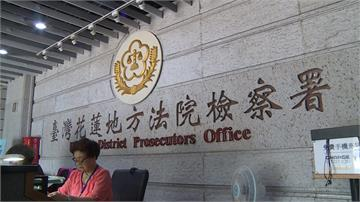 花蓮檢察官林俊佑 濫權公審幼兒被起訴