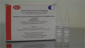 武肺疫苗大戰 俄羅斯拚8月初上市搶頭香