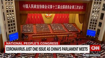 疫情影響會期縮短 中國兩會媒體人數大幅縮水